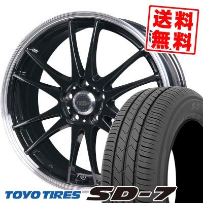 215/55R17 94V TOYO TIRES トーヨー タイヤ SD-7 エスディーセブン CROSS SPEED PREMIUM 6 Light クロススピード プレミアム 6 ライト サマータイヤホイール4本セット