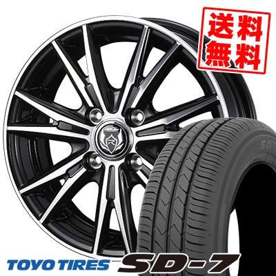 185/70R14 88S TOYO TIRES トーヨー タイヤ SD-7 エスディーセブン WEDS RIZLEY DK ウェッズ ライツレーDK サマータイヤホイール4本セット