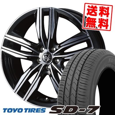 205/65R15 94H TOYO TIRES トーヨー タイヤ SD-7 エスディーセブン WEDS RIZLEY DS ウェッズ ライツレー DS サマータイヤホイール4本セット