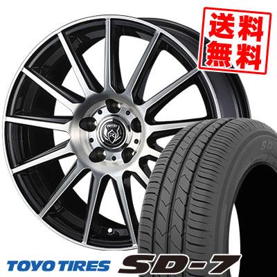205/65R15 94H TOYO TIRES トーヨー タイヤ SD-7 エスディーセブン WEDS RIZLEY KG ウェッズ ライツレーKG サマータイヤホイール4本セット