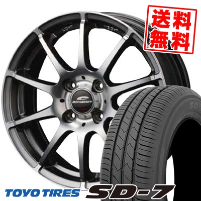 175/65R14 82S TOYO TIRES トーヨー タイヤ SD-7 エスディーセブン SCHNEDER StaG シュナイダー スタッグ サマータイヤホイール4本セット