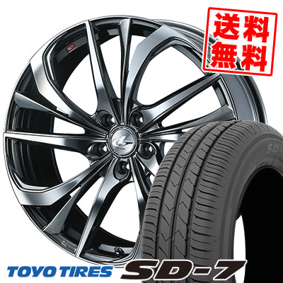 215/55R17 94V TOYO TIRES トーヨー タイヤ SD-7 エスディーセブン weds LEONIS TE ウェッズ レオニス TE サマータイヤホイール4本セット