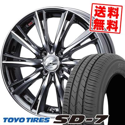 175/60R16 82H TOYO TIRES トーヨー タイヤ SD-7 エスディーセブン weds LEONIS WX ウエッズ レオニス WX サマータイヤホイール4本セット