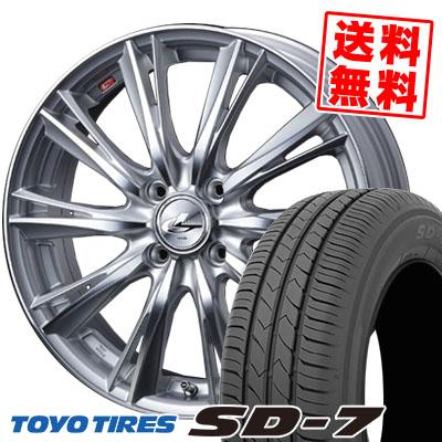 175/65R14 82S TOYO TIRES トーヨー タイヤ SD-7 エスディーセブン weds LEONIS WX ウエッズ レオニス WX サマータイヤホイール4本セット