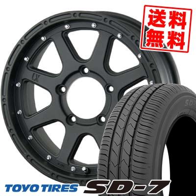 215/55R17 94V TOYO TIRES トーヨー タイヤ SD-7 エスディーセブン XTREME-J エクストリームJ サマータイヤホイール4本セット