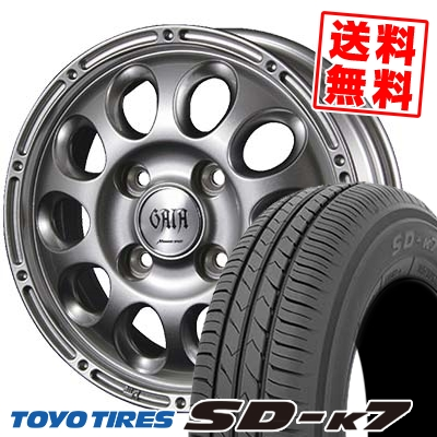 145/80R12 74S TOYO TIRES トーヨー タイヤ SD-K7 エスディーケ-セブン GAIA BRIG ガイア ブリッグ サマータイヤホイール4本セット