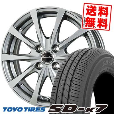 145/80R13 75S TOYO TIRES トーヨー タイヤ SD-K7 エスディーケ-セブン Exceeder E03 エクシーダー E03 サマータイヤホイール4本セット