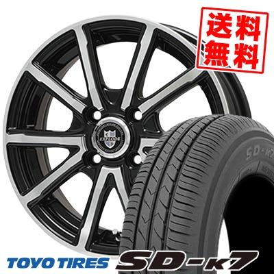 155/65R13 73S TOYO TIRES トーヨー タイヤ SD-K7 エスディーケ-セブン EXPLODE-BPV エクスプラウド BPV サマータイヤホイール4本セット