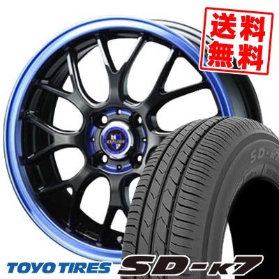 155/55R14 69V TOYO TIRES トーヨー タイヤ SD-K7 エスディーケ-セブン EXPLODE-RBM エクスプラウド RBM サマータイヤホイール4本セット【取付対象】
