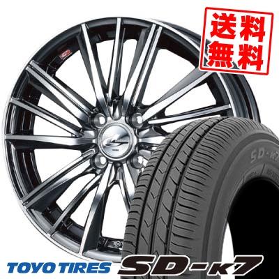 155/65R14 75S TOYO TIRES トーヨー タイヤ SD-K7 エスディーケ-セブン weds LEONIS FY ウェッズ レオニス FY サマータイヤホイール4本セット