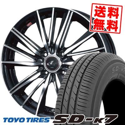 165/55R15 75V TOYO TIRES トーヨー タイヤ SD-K7 エスディーケ-セブン weds LEONIS FY ウェッズ レオニス FY サマータイヤホイール4本セット