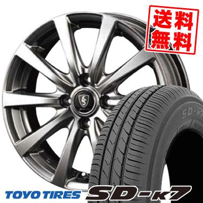 155/65R14 75S TOYO TIRES トーヨー タイヤ SD-K7 エスディーケ-セブン Euro Speed G10 ユーロスピード G10 サマータイヤホイール4本セット
