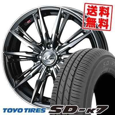 165/50R15 73V TOYO TIRES トーヨー タイヤ SD-K7 エスディーケ-セブン WEDS LEONIS GX ウェッズ レオニス GX サマータイヤホイール4本セット