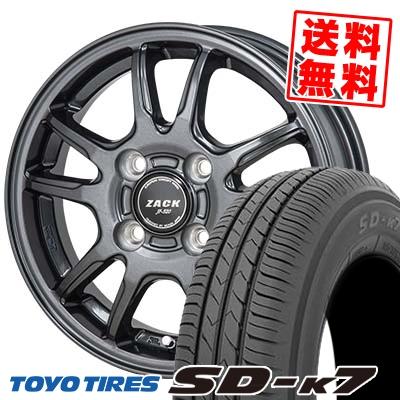 155/70R13 75S TOYO TIRES トーヨー タイヤ SD-K7 エスディーケ-セブン ZACK JP-520 ザック ジェイピー520 サマータイヤホイール4本セット
