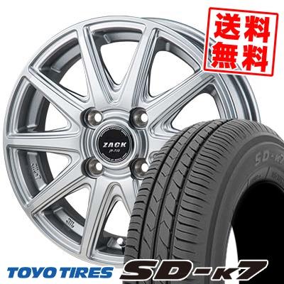 155/65R13 73S TOYO TIRES トーヨー タイヤ SD-K7 エスディーケ-セブン ZACK JP-710 ザック ジェイピー710 サマータイヤホイール4本セット【取付対象】