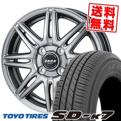 155/65R13 73S TOYO TIRES トーヨー タイヤ SD-K7 エスディーケ-セブン ZACK JP-818 ザック ジェイピー818 サマータイヤホイール4本セット