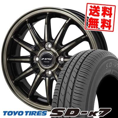 145/80R12 74S TOYO TIRES トーヨー タイヤ SD-K7 エスディーケ-セブン JP STYLE Vercely JPスタイル バークレー サマータイヤホイール4本セット