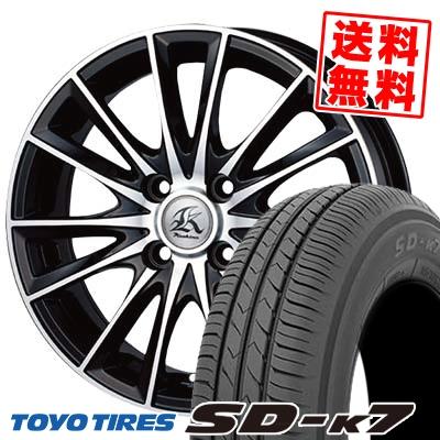 165/55R15 75V TOYO TIRES トーヨー タイヤ SD-K7 エスディーケ-セブン Kashina FV7 カシーナ FV7 サマータイヤホイール4本セット【取付対象】