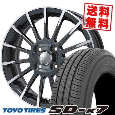 155/65R14 75S TOYO TIRES トーヨー タイヤ SD-K7 エスディーケ-セブン Leyseen F-XV レイシーン FX-V サマータイヤホイール4本セット