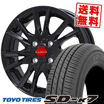 165/55R14 72V TOYO TIRES トーヨー タイヤ SD-K7 エスディーケ-セブン 1445 レイバーン GBX サマータイヤホイール4本セット