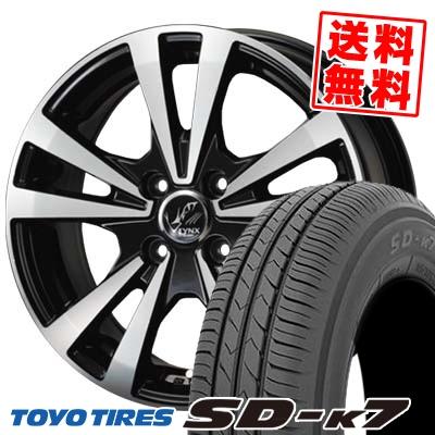 155/55R14 69V TOYO TIRES トーヨー タイヤ SD-K7 エスディーケ-セブン PRAUZER LYNX プラウザー リンクス サマータイヤホイール4本セット