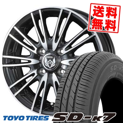 155/65R14 75S TOYO TIRES トーヨー タイヤ SD-K7 エスディーケ-セブン weds RIZLEY MA ウェッズ ライツレー エムエー サマータイヤホイール4本セット