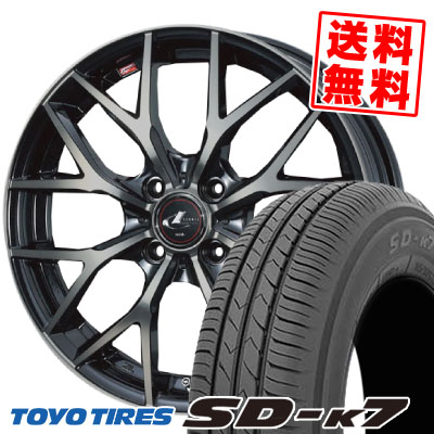 165/55R15 75V TOYO TIRES トーヨー タイヤ SD-K7 エスディーケ-セブン weds LEONIS MX ウェッズ レオニス MX サマータイヤホイール4本セット【取付対象】