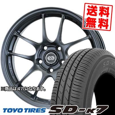 165/55R15 75V TOYO TIRES トーヨー タイヤ SD-K7 エスディーケ-セブン ENKEI PerformanceLine PF-01 エンケイ パフォーマンスライン PF01 サマータイヤホイール4本セット