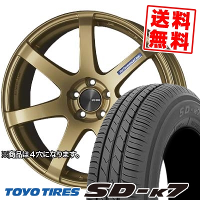 165/55R15 75V TOYO TIRES トーヨー タイヤ SD-K7 エスディーケ-セブン ENKEI PerformanceLine PF-07 エンケイ パフォーマンスライン PF07 サマータイヤホイール4本セット