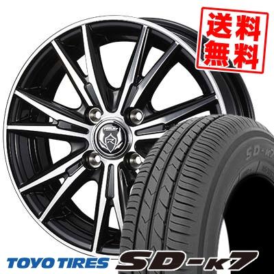 165/55R14 72V TOYO TIRES トーヨー タイヤ SD-K7 エスディーケ-セブン WEDS RIZLEY DK ウェッズ ライツレーDK サマータイヤホイール4本セット