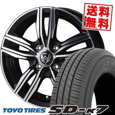 165/55R14 72V TOYO TIRES トーヨー タイヤ SD-K7 エスディーケ-セブン WEDS RIZLEY DS ウェッズ ライツレー DS サマータイヤホイール4本セット