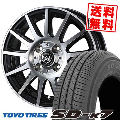 165/65R13 77S TOYO TIRES トーヨー タイヤ SD-K7 エスディーケ-セブン WEDS RIZLEY KG ウェッズ ライツレーKG サマータイヤホイール4本セット