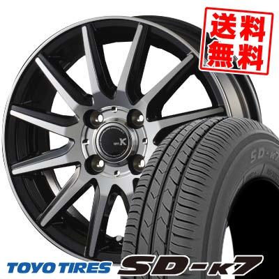 155/65R13 73S TOYO TIRES トーヨー タイヤ SD-K7 エスディーケ-セブン spec K スペックK サマータイヤホイール4本セット