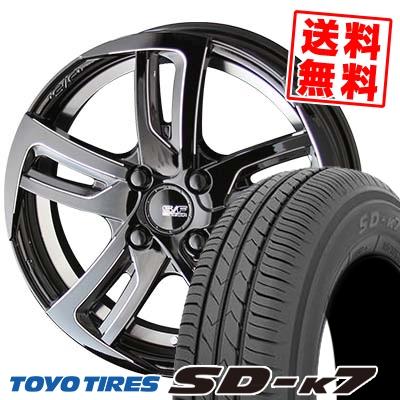 165/55R15 75V TOYO TIRES トーヨー タイヤ SD-K7 エスディーケ-セブン STEINER SF-C シュタイナー SF-C サマータイヤホイール4本セット