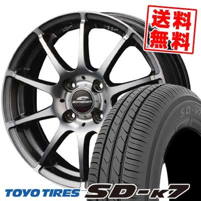 155/70R13 75S TOYO TIRES トーヨー タイヤ SD-K7 エスディーケ-セブン SCHNEDER StaG シュナイダー スタッグ サマータイヤホイール4本セット