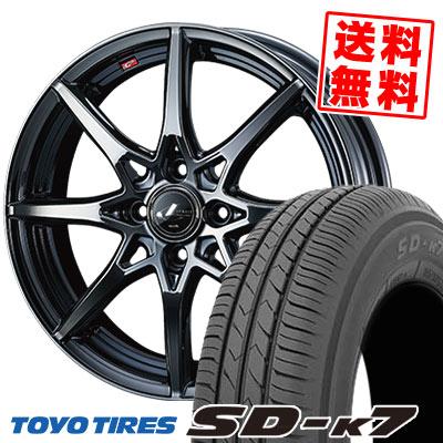 165/55R15 75V TOYO TIRES トーヨー タイヤ SD-K7 エスディーケ-セブン weds LEONIS SV ウェッズ レオニス SV サマータイヤホイール4本セット
