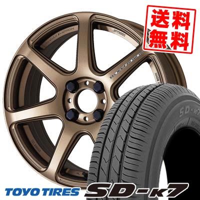 165/55R15 75V TOYO TIRES トーヨー タイヤ SD-K7 エスディーケ-セブン WORK EMOTION T7R ワーク エモーション T7R サマータイヤホイール4本セット