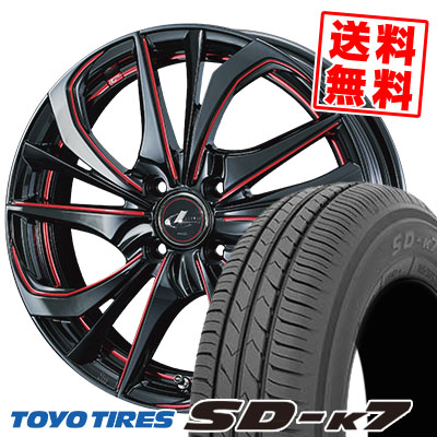 165/55R15 75V TOYO TIRES トーヨー タイヤ SD-K7 エスディーケ-セブン weds LEONIS TE ウェッズ レオニス TE サマータイヤホイール4本セット