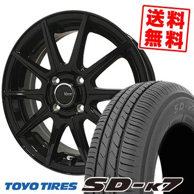 165/65R13 77S TOYO TIRES トーヨー タイヤ SD-K7 エスディーケ-セブン V-EMOTION BR10 Vエモーション BR10 サマータイヤホイール4本セット