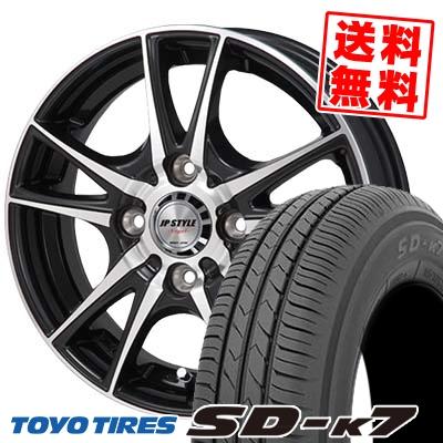 165/55R14 72V TOYO TIRES トーヨー タイヤ SD-K7 エスディーケ-セブン 1445 JPスタイル ヴォーゲル サマータイヤホイール4本セット