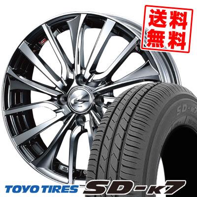 165/55R14 72V TOYO TIRES トーヨー タイヤ SD-K7 エスディーケ-セブン 1445 ウエッズ レオニス VT サマータイヤホイール4本セット【取付対象】