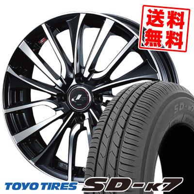 165/55R14 72V TOYO TIRES トーヨー タイヤ SD-K7 エスディーケ-セブン 1445 ウエッズ レオニス VT サマータイヤホイール4本セット