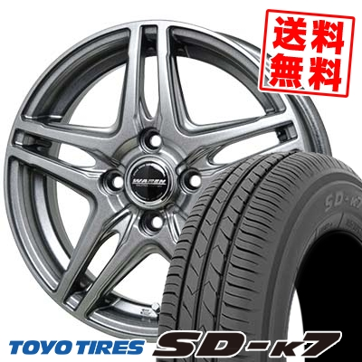 145/80R13 75S TOYO TIRES トーヨー タイヤ SD-K7 エスディーケ-セブン WAREN W04 ヴァーレン W04 サマータイヤホイール4本セット
