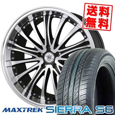 225/65R17 102S MAXTREK マックストレック SIERRA S6 シエラ エスロク BADX LOXARNY EX BYRONAVENGER バドックス ロクサーニ EX バイロンアベンジャー サマータイヤホイール4本セット
