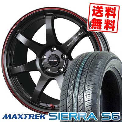 225/55R18 98V MAXTREK マックストレック SIERRA S6 シエラ エスロク CROSS SPEED HYPER EDITION CR7 クロススピード ハイパーエディション CR7 サマータイヤホイール4本セット