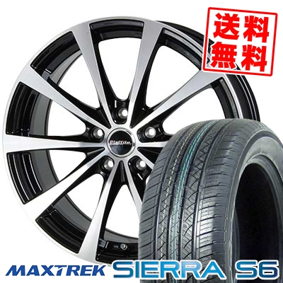 225/65R17 102S MAXTREK マックストレック SIERRA S6 シエラ エスロク Laffite LE-03 ラフィット LE-03 サマータイヤホイール4本セット【取付対象】