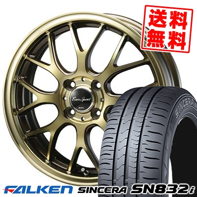 195/55R16 FALKEN ファルケン SINCERA SN832i シンセラ SN832i Eouro Sport Type 805 ユーロスポーツ タイプ805 サマータイヤホイール4本セット