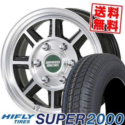 215/65R16C 109/107T HIFLY ハイフライ SUPER2000 スーパー ニセン Hayashi Street TIPE STH ハヤシ ストリート タイプ STH サマータイヤホイール4本セット for 200系ハイエース