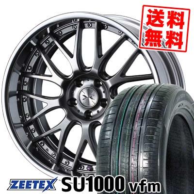 235/55R18 104V XL ZEETEX ジーテックス ZEETEX SU1000 vfm ジーテックス SU1000 vfm weds MAVERICK 709M ウエッズ マーベリック 709M サマータイヤホイール4本セット