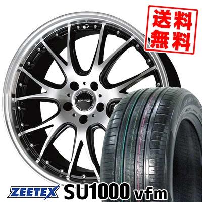 235/55R18 104V XL ZEETEX ジーテックス ZEETEX SU1000 vfm ジーテックス SU1000 vfm Precious AST M2 プレシャス アスト M2 サマータイヤホイール4本セット